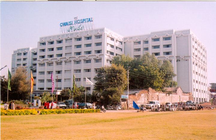 Deccan College of Medical Sciences, Hyderabad Image